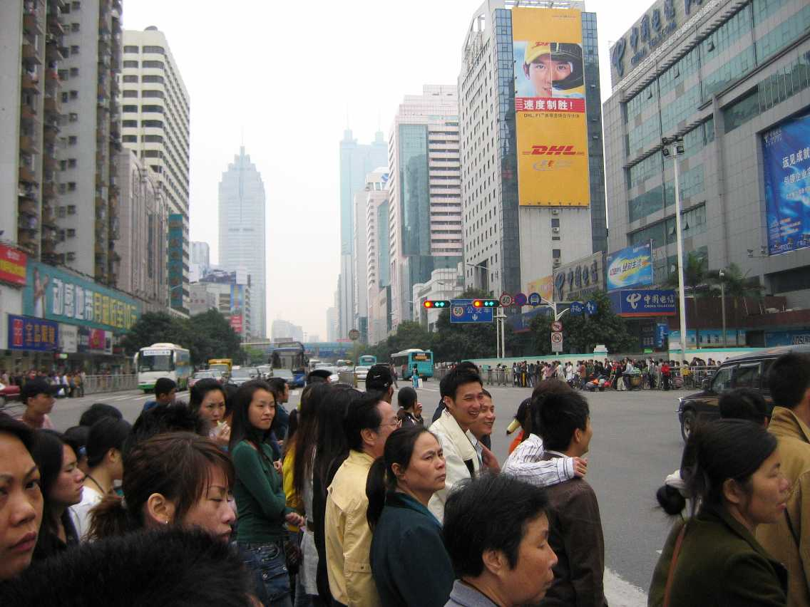 Shennan Road