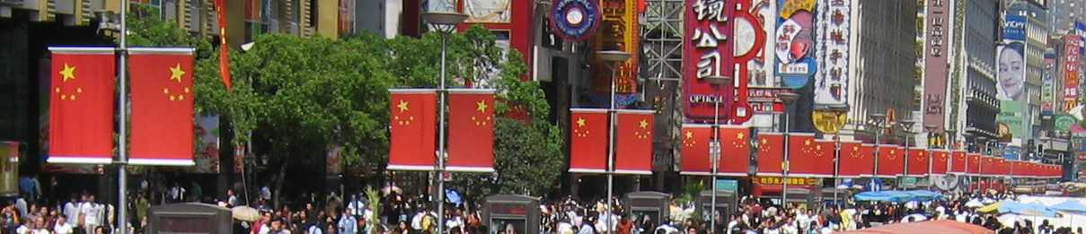 Row of Chinese Flags