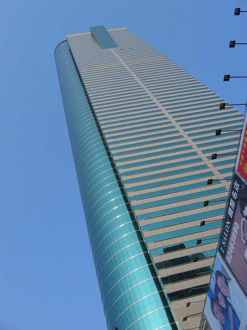 DiWang Building