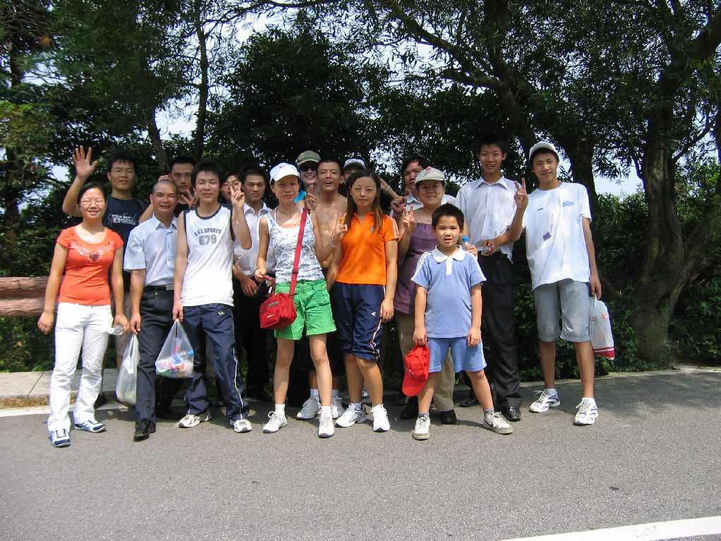 The Chinese Family