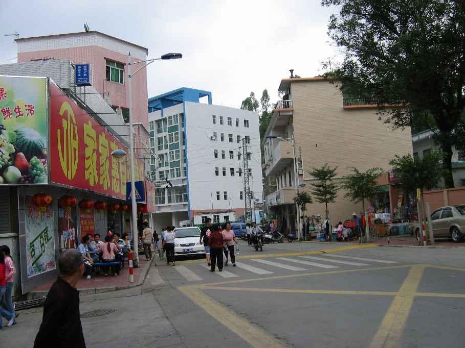 Wu Tong Shan Township