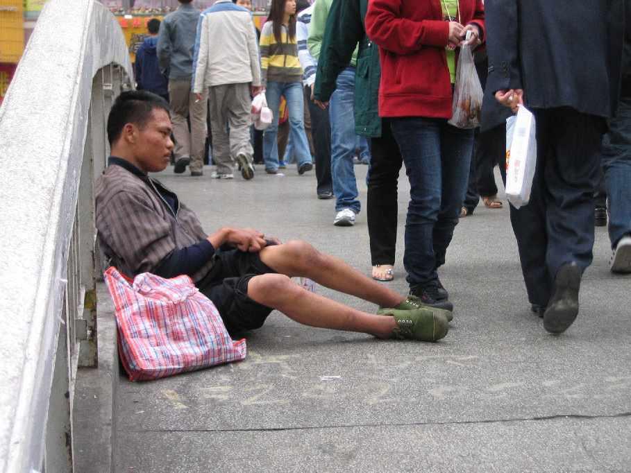 Overpass beggar