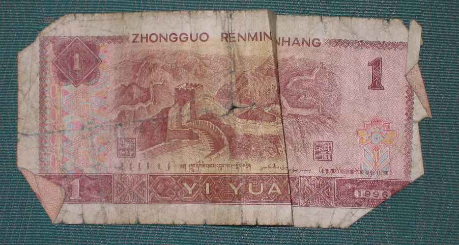 Crusty 1 Yuan note