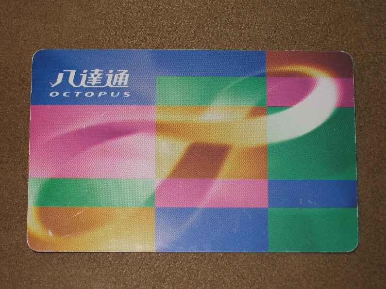 Octopus Card