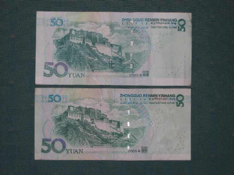 Fake Fifty Yuan note