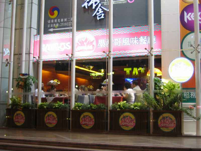Amigos Restaurant