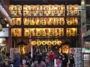 Shin Kyogoku Arcade 2